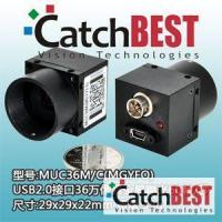 Buy cheap USB2.0 CMOS CAMERA MUC36M/C(MGYFO) 0.36MP&60FPS&USB2.0 from wholesalers