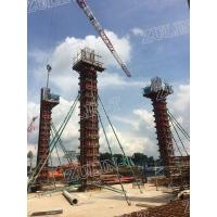 Buy cheap Column Formwork Steel Column Formwork from wholesalers