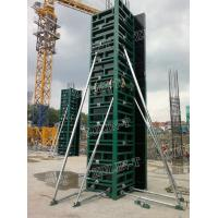 Buy cheap Column Formwork GK120 Steel Frame Formwork 120 from wholesalers