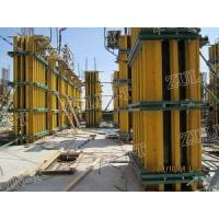 Buy cheap Column Formwork Timber Beam System Column Formwork from wholesalers