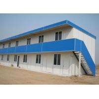 Buy cheap Steel Structure Refugee Camp from wholesalers