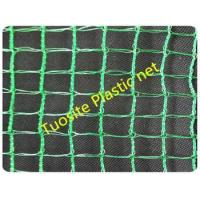 Buy cheap Olive Harvest net from wholesalers