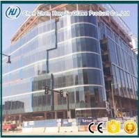 Buy cheap high performance data low e double glazing insulated glass for glass curtain wall glass facade from wholesalers