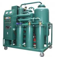 Buy cheap Cooking Oil Filtration System Cooking Oil Purifier / Oil Filtration System from wholesalers