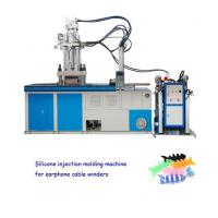Buy cheap Silicone earphone cable winder injection machine from wholesalers