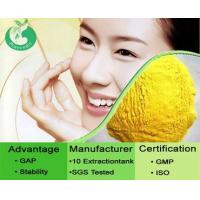 Buy cheap Best Quality Pine Pollen Extract Powder from wholesalers