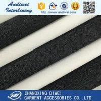 Buy cheap 20D double dot woven fusing interlining for garment from wholesalers