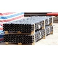 Buy cheap cast iron pipe 1500 from wholesalers