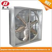 Buy cheap 50 inch centrifugal exhaust fan from wholesalers