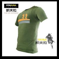 Buy cheap T-shirt/Polo 511speed dry T-shirt product