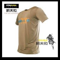 Buy cheap T-shirt/Polo 511 speed dry T-shirt product