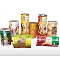 Buy cheap Flexible Packaging Material from wholesalers