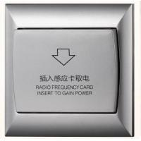 Buy cheap Hotel Energy Saving Switch Hotel Mifare 1k Card Energy saver - H-GM2 from wholesalers