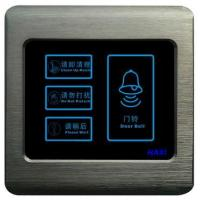 Buy cheap Hotel Touch Screen Switch Low Voltage Touch Sreen Doorbell Switch - H-CS401W from wholesalers