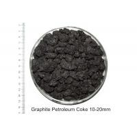 Buy cheap GPC 10-20mm Graphite Petroleum Coke from wholesalers