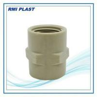 Buy cheap PP-H Female Coupler from wholesalers