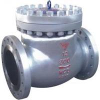 Buy cheap Cryogenic Swing Check Valve from wholesalers