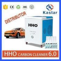 Buy cheap 2016 CE ISO Certification hho generator enigne car carbon clean machine from wholesalers