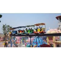 Buy cheap Scenery Train GJC-20A from wholesalers