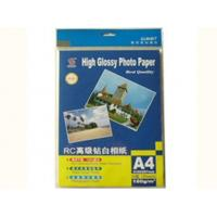 Buy cheap SXP009 A4 180G PHOTO PAPER (20 SHEETS) from wholesalers