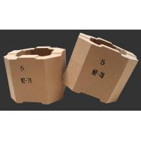 Buy cheap Magnesia-Zircon Bricks from wholesalers