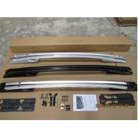 Buy cheap roof rack for Honda CRV 2012 from wholesalers