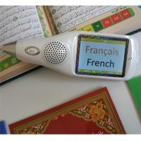 Buy cheap Quran Reading pen Products from wholesalers