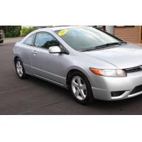 Buy cheap 2008 Honda Civic,EX 2dr Coupe 5M from wholesalers