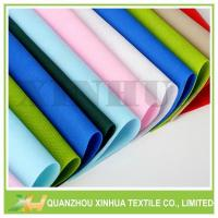 Buy cheap Colorful PP Spunbond Nonwoven Fabric Model:XHNW-002 from wholesalers