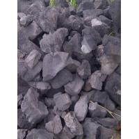 Buy cheap Coal Crusher Product Code161 from wholesalers