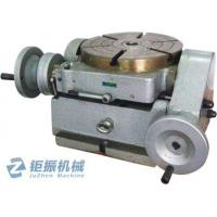 Buy cheap TSK tilting rotary table from wholesalers