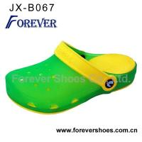 Buy cheap PVC slipper (31) Model Number: ART NO JX-B067 from wholesalers