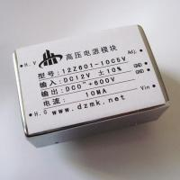 Buy cheap 6KV high isolation level voltage 5V to 15V power module from wholesalers