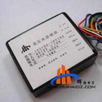 Buy cheap High Voltage Module 192X64 FSTN/CSTN LCD Module KS0108 from wholesalers