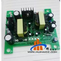 Buy cheap High Voltage Module EGOMAN Raspberry PI B computer + peripheral expansion board from wholesalers