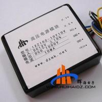 Buy cheap High Voltage Module Operating Voltage 2.0 ~ 3.6V 250kbps Open2530 from wholesalers