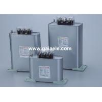 Buy cheap BSMJ Series Low Voltage Shunt Power Capacitor from wholesalers