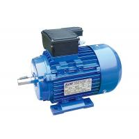 Buy cheap JLC Single Phase Motors With Starting Capacitors from wholesalers