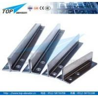 Buy cheap Machined guide rail BE from wholesalers
