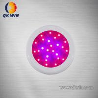 Buy cheap 25*3W 75W UFO Grow Light For Flowers/Garden Lighting from wholesalers