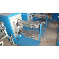Buy cheap FILTER MAKING MACHINE from wholesalers