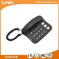 Buy cheap 3 groups one-touch memories speakerphone big button telephone for elderly use(TM-PA026) product