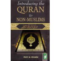 Buy cheap BELIEFS Introducing The Quran To Non-Muslims from wholesalers