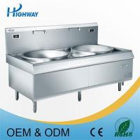 Buy cheap Commercial series Double burner big wok from wholesalers