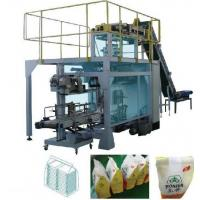Buy cheap GFP1D5 Automatic Secondary Packaging Machine from wholesalers