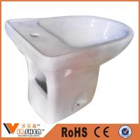 Buy cheap One piece toilet bidet small portable bidet from wholesalers