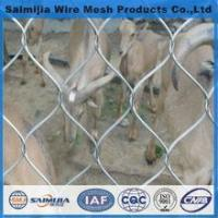 Buy cheap Specializing in the production and supply Bird cage mesh Factory from wholesalers
