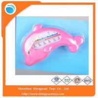 Buy cheap Dolphin Design Baby Bath Thermometer Safety Water Temperature Measure from wholesalers