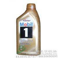 Buy cheap Mobil Oil Oil / mobil 1 oil / Mobil 1 synthetic engine oil from wholesalers