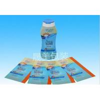 Buy cheap OPS shrink film label 003 from wholesalers